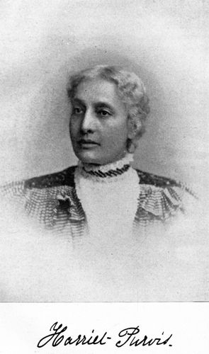 Head shot of Harriet Forten Purvis, the wife of Philadelphia abolitionist Robert Purvis.